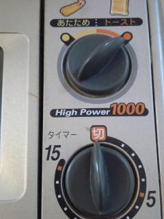 DSC00620.JPG