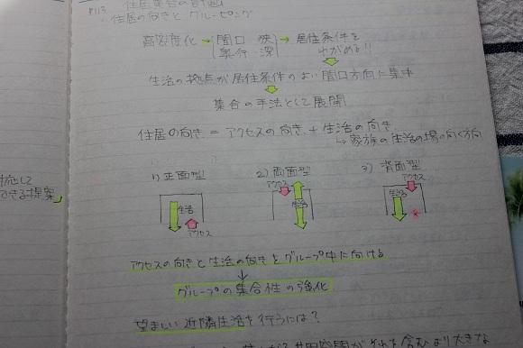 IMG_3120.JPG